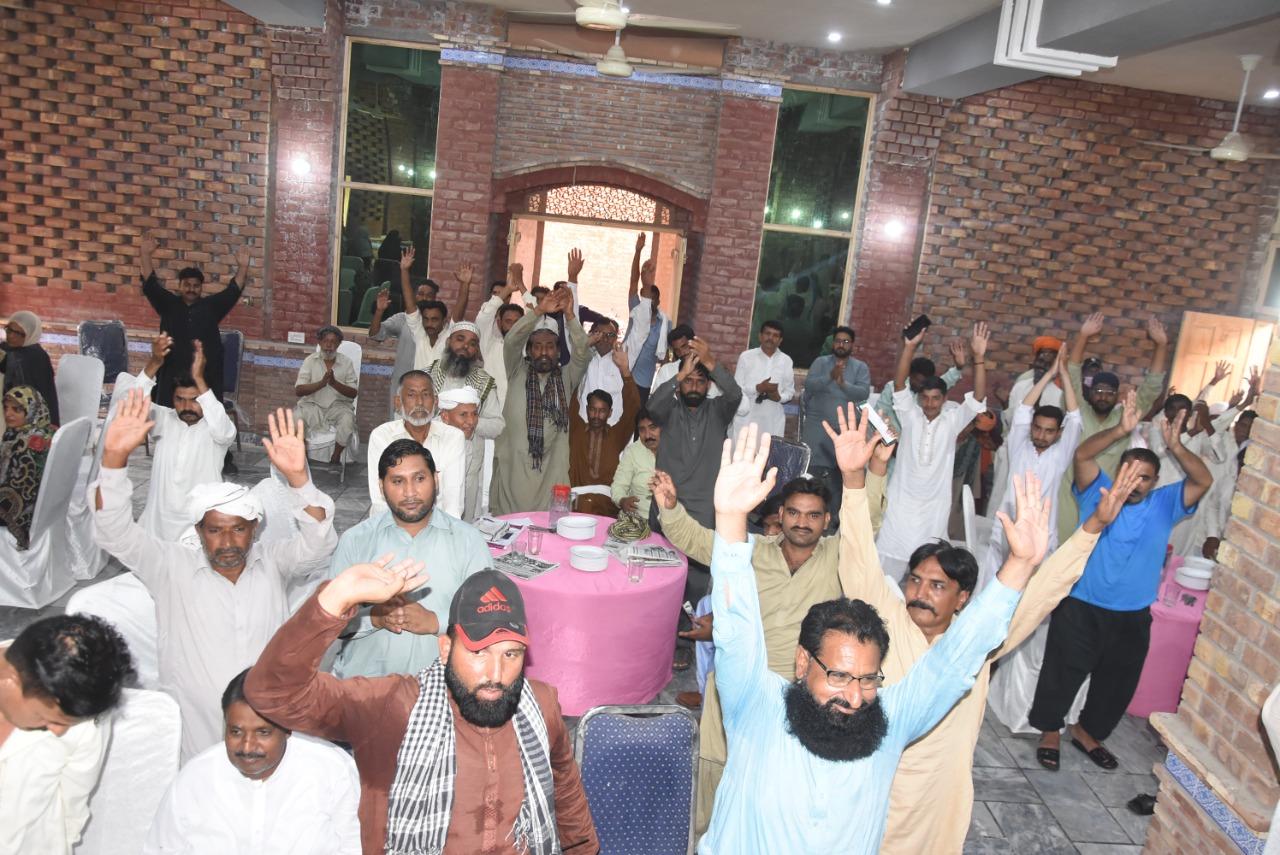 اجلاس سپریم کونسل  لیبر قومی موومنٹ پاکستان  تصویری جھلکیاں